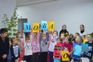 Підсумки тижня української мови