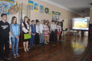 «Тут наші Крути. Трагізм і велич боротьби української молоді під Крутами»
