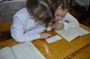 Урок з літературного читання у 3 класі