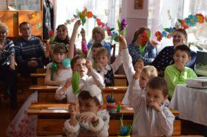 Районне методичне об'єднання вихователів ГПД